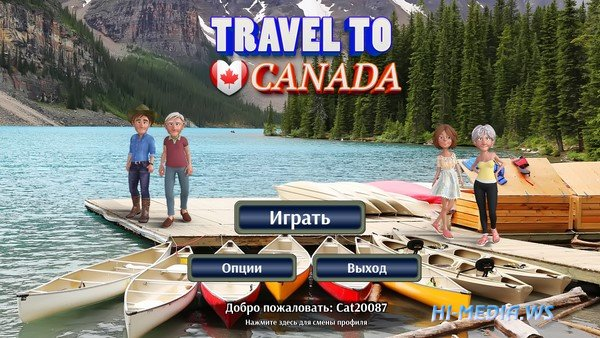 Travel to Canada (2021)